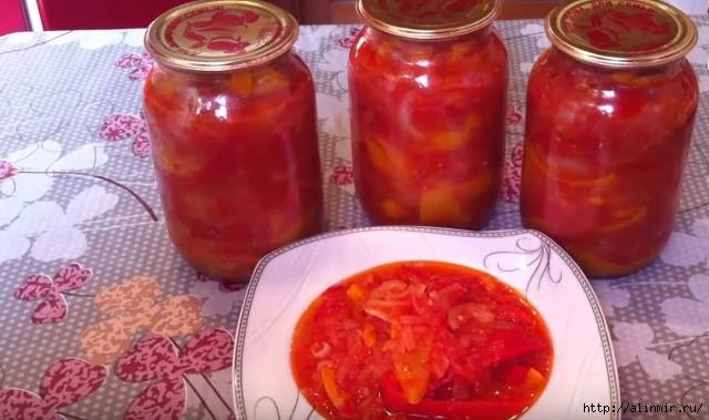 Лечо из перца и помидоров с добавлением острого перца
